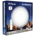 Светодиодный светильник Feron AL5000 STARLIGHT 60W