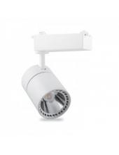 Трековый светильник Feron AL103 20W белый